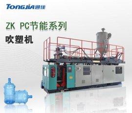 通佳公司生产PC饮水桶生产设备,PC矿泉水桶生产机器,PC纯净水桶生产图片