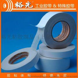 裕光5157R 50mm*50m 双面棉纸胶带