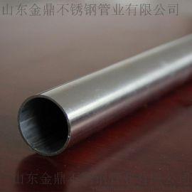 提供不锈钢换热管 山东不锈钢换热管 不锈钢换热管生产厂家生产-【金鼎】