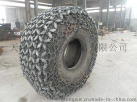 供应 厦工30型轮胎 17.5-25起重机轮胎保护链