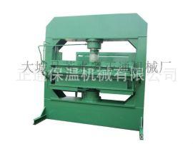 珍珠岩板压块机,成型门芯板设备生产厂家