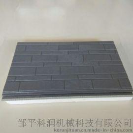 山东枣庄滕州旧楼改造金属面外墙保温装饰一体化板