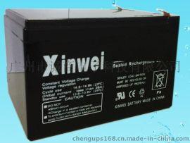 xinwei电池 NP12V12AH 阀控式密封蓄电池12V12AH