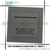 呼和浩特T5557卡酒店客房專用插卡取電開關特價