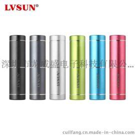 LVSUN龙威盛安全防爆移动电源1600毫安 小巧可更换电芯式智能手机通用充电宝