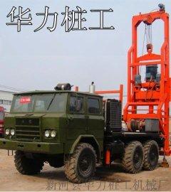 汽车反循环钻机(HSG-200)