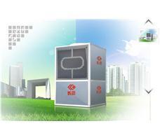 河南郑州热水工程用什么牌子热水器好