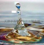 液壓油再生服務/北京液壓油再生調和/美孚液壓油迴圈使用