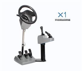 驾驶模拟器一体机