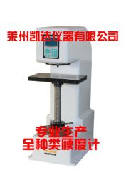 莱州洛克大屏LED显示器,大型工作台大型LCD液晶显示屏