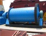 供應各型號圓錐球磨機|節能球磨機|石料球磨機|環保球磨機|大型球磨機
