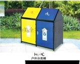 蓝黄相间分类垃圾桶 屋型推盖 H90C