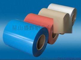 顏色靚麗的彩鋁瓦專用料大促銷19元每公斤