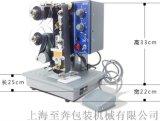 HP-241B全自动色带打码机 厂家供应色标识机
