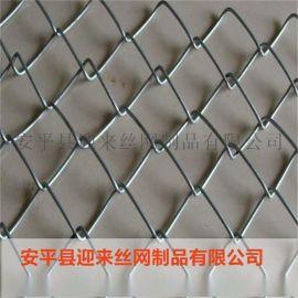 包塑勾花网,煤场勾花网,球场护栏网