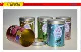 圓形馬口鐵盒定製 高檔食品鐵罐包裝訂做 23絲馬口鐵盒包裝定做
