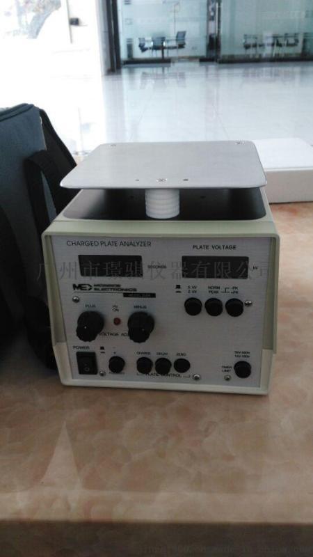 平板静电测试仪MONROE ME-268A原装**