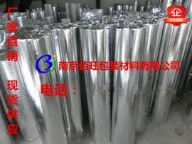 南京铝塑膜厂家现货铝塑编织膜1米1.2米1.5米2米镀铝编织布膜铝塑编织卷膜卷材机械真空包装铝塑膜