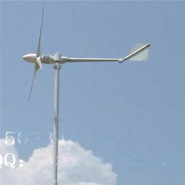 规格3000W小型家用风力发电机可并网发电 晟成设备的优点