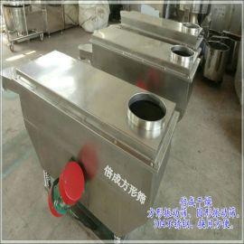 供应鸡精专用长方形振动筛 食品筛选机 板蓝根颗粒专用过筛机
