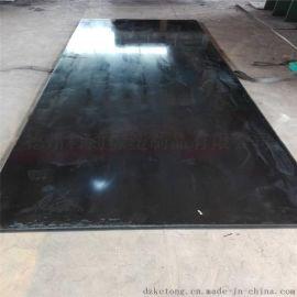 防潮湿耐低温高耐磨PE塑料板 自润滑高分子PE谷仓拖斗衬板