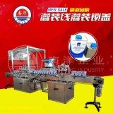 广州南洋全自动铝罐灌装封口生产线厂家