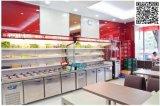 楊國福麻辣燙菜品冷藏冷凍展示櫃,上冷藏下冷凍保鮮櫃定做
