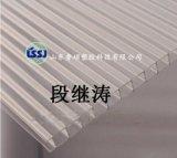 邹城阳光板雨棚供应,邹城阳光板车棚,邹城阳光板温室