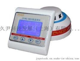 JY-WL10D2系列氧监控仪 氧气浓度检测仪