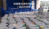 9024纸塑复合袋胶水复合编织袋胶水复合牛皮纸袋胶水