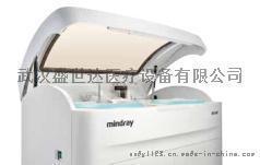 迈瑞 BS-450全自动生化检测仪器