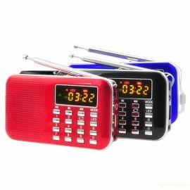 亿美达Y-896多功能插卡收音机迷你插卡音箱老人插卡收音机英文版MP3播放器