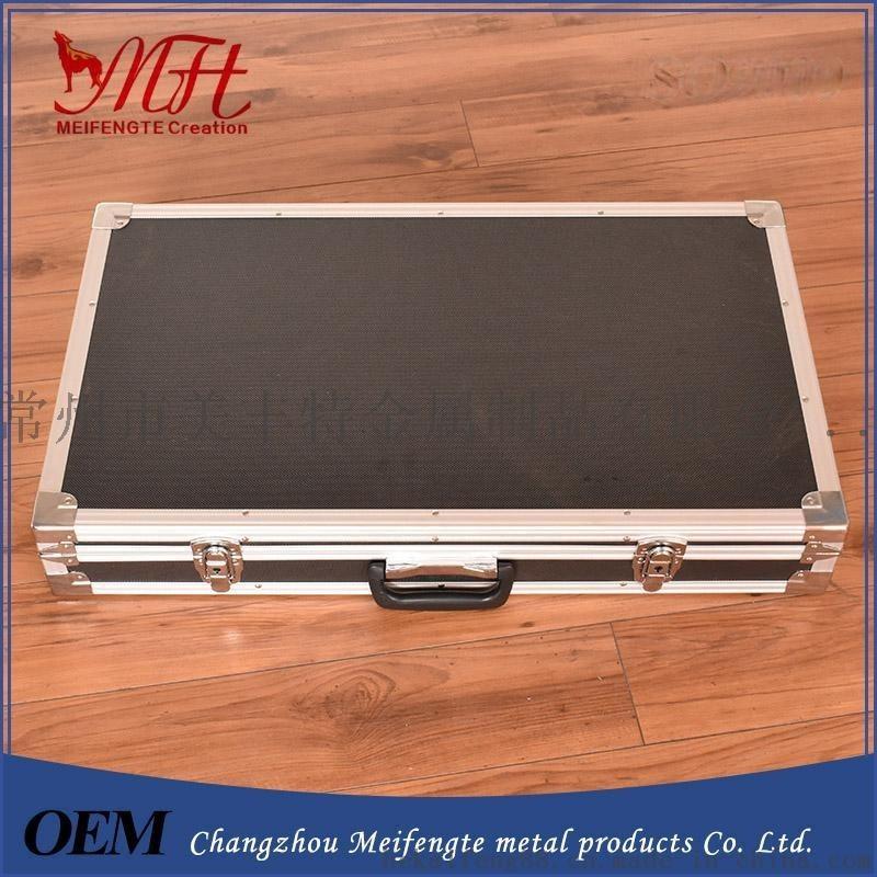 【工具箱】美豐特 常州鋁合金工具箱 廠家直銷可定做手提工具箱