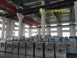泰州15公斤洗離線廠家價格