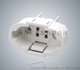 荧光灯头灯座节能环保灯头G10q灯头灯座塑胶欧盟SGS环保认证