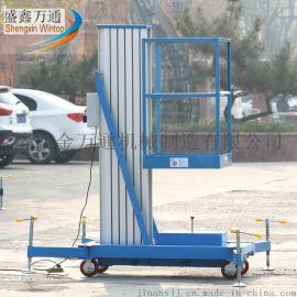 深圳双桅柱铝合金升降机轻便型移动升降平台