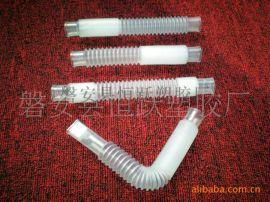 厂家供应医用超声波雾化器伸缩管 连接管