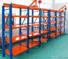上海重型模具架 推拉式模具货架厂家定做
