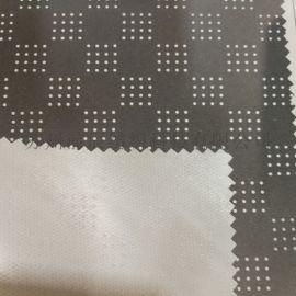 涤塔夫190T镂空冲孔洞洞户外功能服装贴膜反光面料