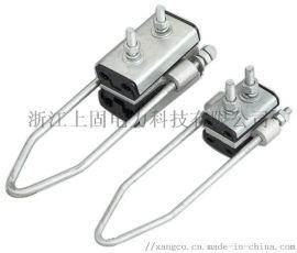 JNS-1系列四芯集束型耐张线夹 电力金具