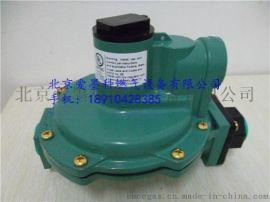 费希尔R622-DFF天然气减压阀