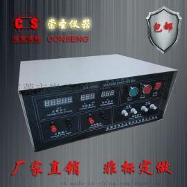 开关电压降测试仪 端子压降测试仪 线束压降测试仪