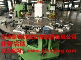 多工位转盘中频自动点焊机