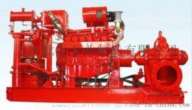 XBC型柴油机消防泵组本公司专业生产