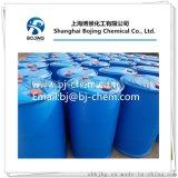 供应 L-乳酸80% 687-47-8