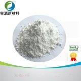 乙丙胶专用磷氮系无卤无红磷阻燃剂替代十溴二苯乙烷