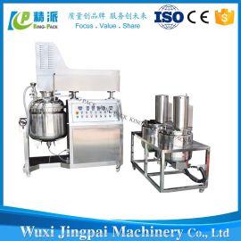 真空乳化机 均质乳化机 真空均质乳化机 乳化机生产厂家