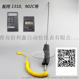 淄博大手柄快速热电偶温度传感器|测高温铝水温度探头