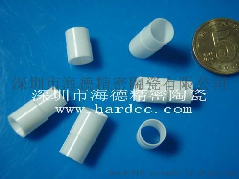 氧化锆陶瓷螺纹套 陶瓷加工