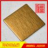 304乱纹黄铜金亮光不锈钢装饰板